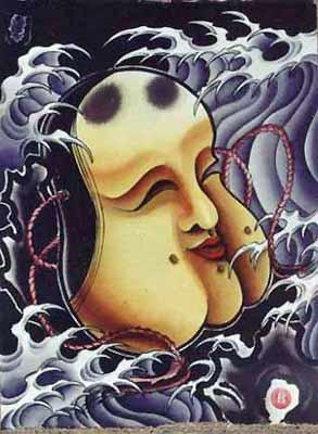 Art Galleries - Fat Mask - 29510