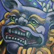 Foo Dog tattoo Tattoo Design Thumbnail