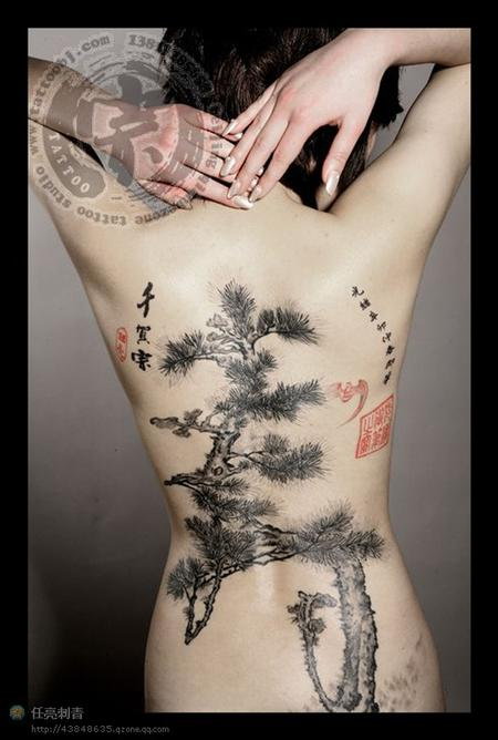 tattoos/ - Tree Back piece - 70705