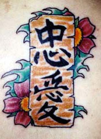 Anthony Lawton Tattoo Galleries: Scroll with Flowers design
